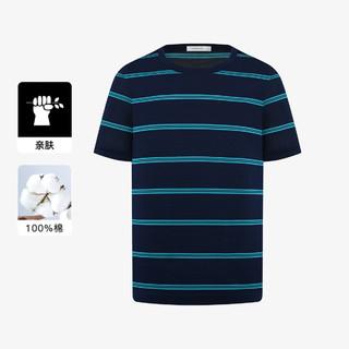 K-BOXING 劲霸男装 劲霸男士T恤夏季圆领条纹短袖丝光棉T恤