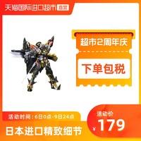 BANDAI 万代 日本Bandai/万代 RG 24 1/144 金色异端迷惘金异端天蜜纳高达模型