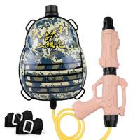 tongli 童励 儿童夏季戏水玩具抽拉式加压背包水枪款
