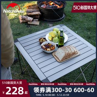 NatureHike Naturehike挪客便携式户外折叠桌铝合金野餐露营桌子野外烧烤桌椅