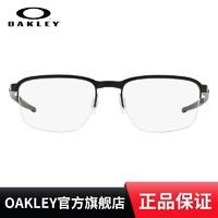 OAKLEY Oakley欧克利潮流时尚防滑半框运动光学眼镜架OX3233 CATHODE 灰蓝色 OX3233-02 尺码54