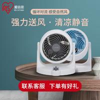 IRIS 爱丽思 爱丽思空气循环扇家用静涡轮对流音爱丽丝电风扇小型台式宿舍风扇