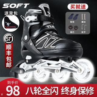 SOFT 溜冰鞋成人旱冰轮滑鞋成年全套装初学者男女大学生专业中大童儿童
