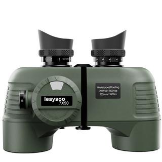 雷龙 leaysoo 海王7x50 罗盘测距防水航海双筒望远镜高清高倍微光夜视户外驴友登山