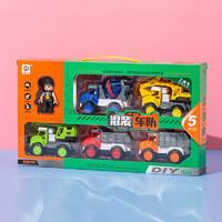贝利雅  儿童玩具工程车礼盒 混装车队