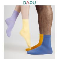 DAPU 大朴 纯色棉质舒适中邦袜 5双装