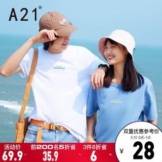 A21 夏季2021新款男装短袖T恤男士潮牌情侣装衣服白色男生纯棉体恤#运动时尚国货新品#