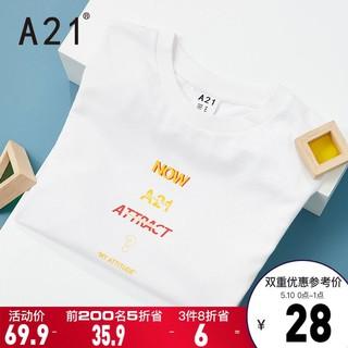 A21 夏季2021新款情侣装短袖体恤男士白色T恤潮牌上衣纯棉新疆棉#运动时尚国货新品#