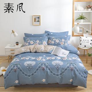 素风 家纺 简约纯棉四件套1.8米全棉4件套1.5米印花床单款套件双人床上用品