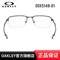 Oakley 欧克利 Oakley欧克利近视眼镜框架时尚潮流光学镜0OX5148 WINGBACK SQ 缎黑色0OX5148-01 54