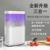 享家美   智能筷子杀菌消毒筒 白色 涡轮除湿1500毫安