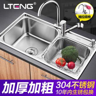 蓝藤水槽洗菜盆厨房双槽304不锈钢洗碗池带龙头套餐 一体加厚水盆