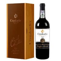 PLUS会员:中澳凯富 凯富卡洛尔系列  干红葡萄酒   750ml