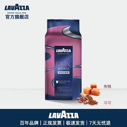 LAVAZZA 拉瓦萨 LAVAZZA拉瓦萨 意大利进口 美式经典深烘焙现磨咖啡粉GRAN FILTRO 226.8g 美式深烘粉226.8g