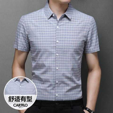 CARTELO 卡帝乐鳄鱼 男式衬衫新款舒适时尚格纹翻领商务开衫男士短袖衬衣