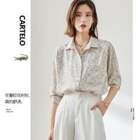 CARTELO 卡帝乐鳄鱼 C04294R02 女士衬衫