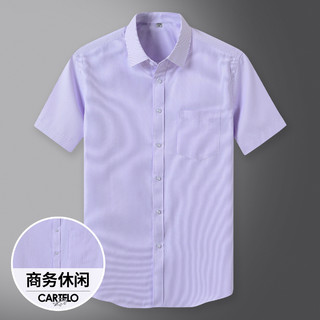 CARTELO 卡帝乐鳄鱼 男式衬衫新款时尚百搭开衫商务条纹男士短袖衬衣