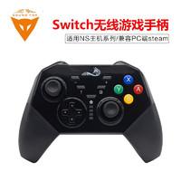 SOUNDFOX 奕狐 Switch游戏手柄 无线 黑色