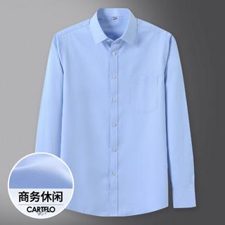 CARTELO 卡帝乐鳄鱼 男式衬衫新款时尚休闲开衫商务男士长袖衬衣