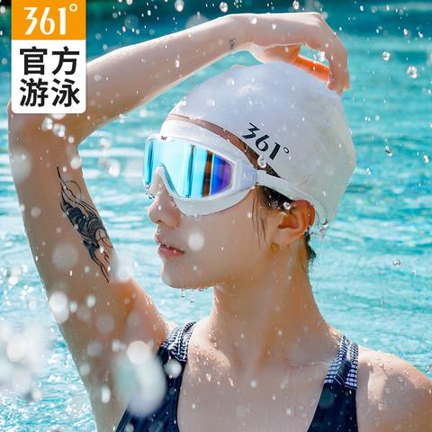 361° 361度 361度泳镜防水防雾高清女士大框专业护目装备近视男泳镜泳帽套装