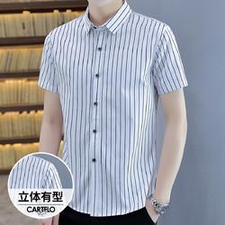 CARTELO 卡帝乐鳄鱼 男式衬衫新款时尚商务开衫百搭男士短袖衬衣