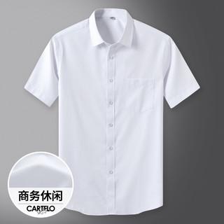 CARTELO 卡帝乐鳄鱼 男式衬衫新款时尚商务开衫休闲百搭纯色男士短袖衬衣