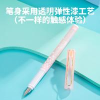 传人 3590 学生专用钢笔 EF尖