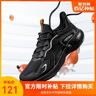 361° 361度 361男鞋运动鞋2021夏季新款NFO网面轻便跑鞋361度透气减震跑步鞋