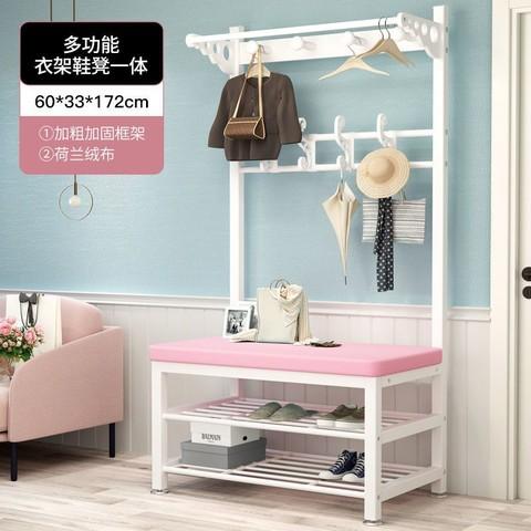 LISM 换鞋凳挂一体家用进门口小型玄关可坐鞋柜软包坐垫鞋架