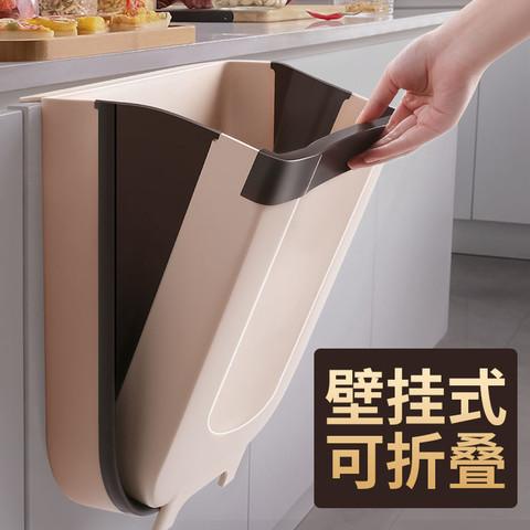 居家愿望厨房垃圾桶挂式折叠家用橱柜门壁挂收纳桶拉圾筒挂垃圾篮