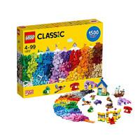 11日0点、黑卡会员:LEGO 乐高  CLASSIC经典创意系列 10717 小颗粒拼砌组合