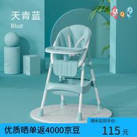 多功能婴儿宝宝餐椅四色可选