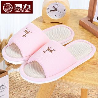 回力居家用木地板亚棉麻拖鞋女夏季可爱室内情侣防滑耐磨亚麻拖鞋