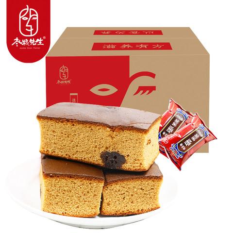 枣粮先生   老北京枣糕面包整箱营养早餐红枣泥蛋糕手工软糕点老零食