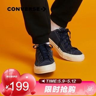 CONVERSE 匡威 CONVERSE匡威官方 All Star Pro 男女鞋低帮休闲帆布鞋 168642C
