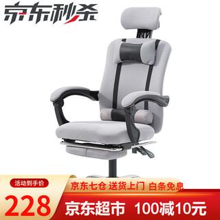 奥伦福特  电脑椅 办公椅子 靠背椅 可躺电竞椅家用人体工学网布椅转椅 灰色可躺+搁脚