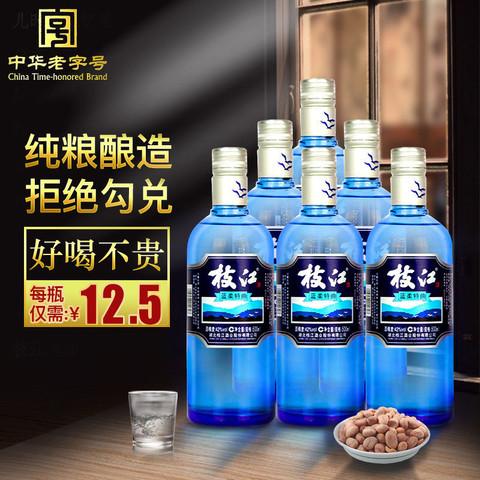 枝江酒42度枝江蓝柔特曲500ml*4/12瓶整箱白酒特价口粮酒