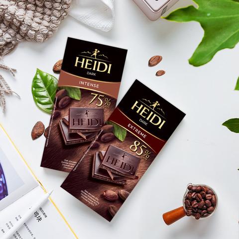 HEIDI 赫蒂 蔓越莓黑巧克力 80g*3盒