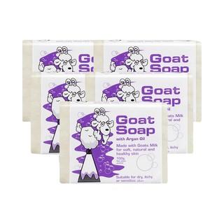 Goat 山羊 Goat Soap羊奶皂100g 沐浴手工山羊皂(摩洛哥油)