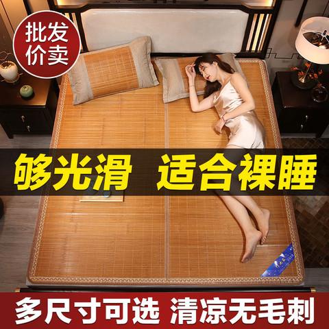 夏季竹席子凉席1.8米2米床可折叠1.5米家用草席1.2单人学生宿舍席