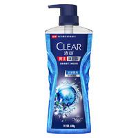 CLEAR 清扬 清扬(CLEAR)男士平衡控油沐浴露 冰凉酷爽 600G