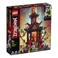 11日0点、黑卡会员:LEGO 乐高 幻影忍者 71712 帝国疯狂神殿