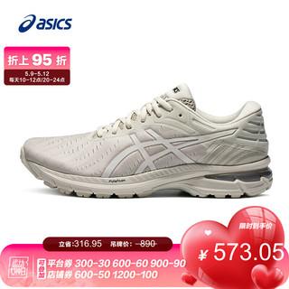 ASICS 亚瑟士 ASICS亚瑟士 2021春夏跑鞋男缓震舒适透气运动鞋  GEL-PURSUE 7 米色/白色 42