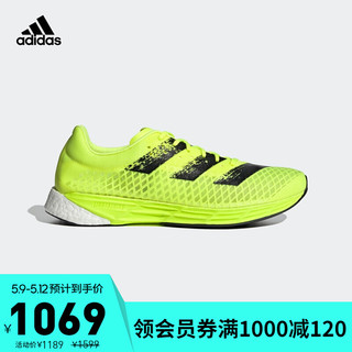 adidas 阿迪达斯 阿迪达斯官网 adidas ADIZERO PRO 男鞋跑步运动鞋FY0101 荧光黄/黑色 40(245mm)