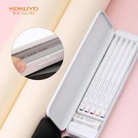 KOKUYO 国誉 PS-PE100-L2 多功能铅笔盒+自动铅笔+橡皮  205*57*150mm