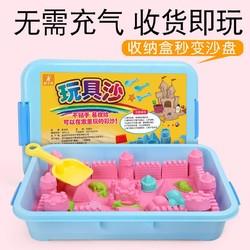 VAKADA  儿童玩具沙滩铲子工具套装 12件套