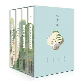京东PLUS会员 : 《汪曾祺精品集》(套装 共4册)