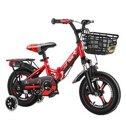 FOREVER 永久 儿童自行车