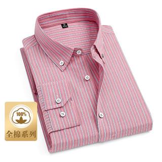 ROMON 罗蒙 春季新款翻领条纹衬衣男通勤柔软休闲时尚男士长袖衬衫