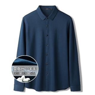 ROMON 罗蒙 罗蒙新品首发纯色翻领衬衣休闲时尚男士长袖衬衫